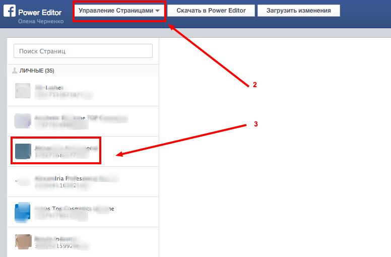 Как сделать кнопку мы на facebook