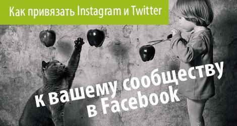 агентство smm instagram