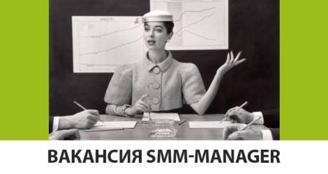smm manager instagram